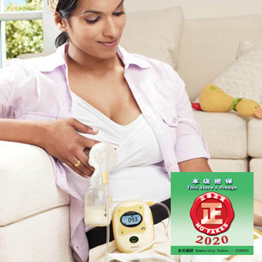Breast Pump Selection